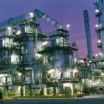 Dangote Petroleum Refinery Recruitment Past Questions And Answers