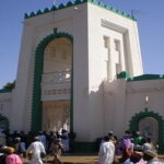 Sokoto State SUBEB Past Questions And Answers | Latest Edition
